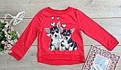 H&M SWEATER DOG RED CDQH